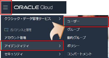 Oracle Cloudの電子メール配信サービスを利用したアラート通知 ~PostfixによるSASL認証を用いたアラート通知~02