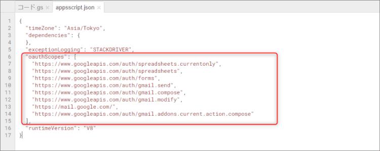 マニュフェストファイルにURLを設定する