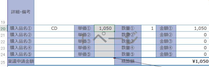 関数による計算