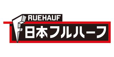 日本フルハーフ株式会社