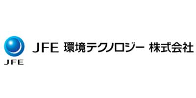 JFE環境テクノロジー株式会社