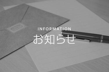 【メディア掲載情報】『月刊 自動認識』2021年5月号に次世代データ分析サービスの紹介記事が掲載されました